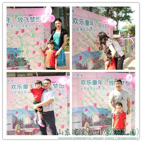 """放飞梦想""""的签到墙前,一同签下自己的名字,并寄予对新幼儿园的祝福与"""