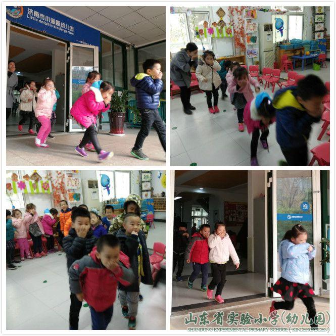 山东省实验幼儿园 新闻动态        小海豚幼儿园在三楼混龄的小孩子